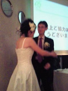 走友の結婚披露パーティー出席